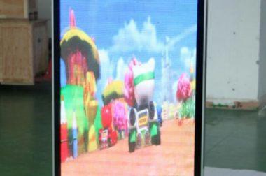 Jual Videotron Cocok Untuk Art Display