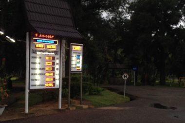 Running Text Sebagai Media Informasi Bagi Pertamina EPP Tanjung Kalsel