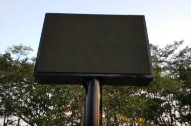 Proyek Pembangunan Videotron Kabupaten Brebes